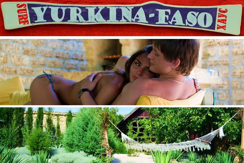 http://yurkina-faso.ru/galery/tmp/13240458411357873254.jpg